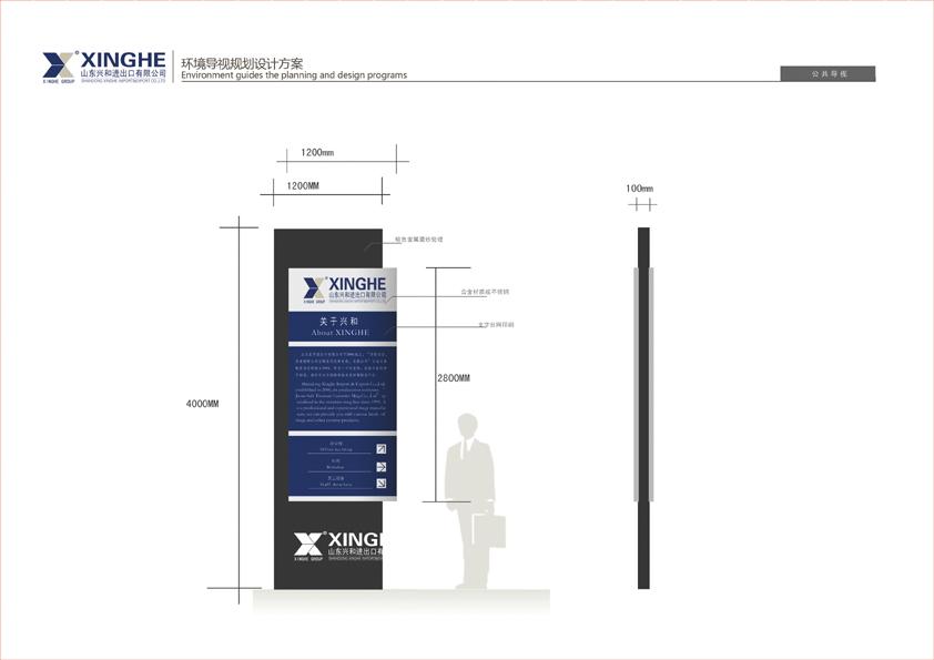 品牌设计-济南风尚广告传媒有限公司